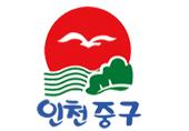 지역 로고 - 중구