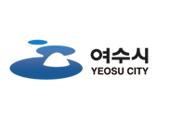 지역 로고 - 여수시