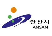 지역 로고 - 안산시