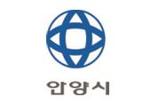 지역 로고 - 안양시
