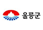 지역 로고 - 울릉군