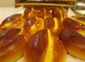 옵스(OPS)빵,국내여행,음식정보