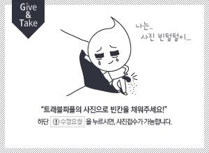 빠가사리찜,전라남도 장성군,지역음식