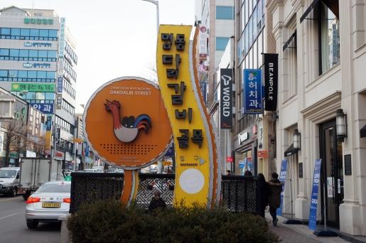 춘천 명동 닭갈비골목은 춘천시청 앞 중앙로터리에서 100m정도 떨어져 있다.