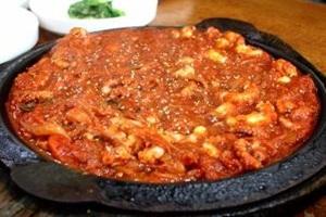 낙지볶음,부산광역시 부산진구,지역음식
