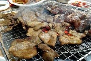 숯불구이,경상북도 영양군,지역음식