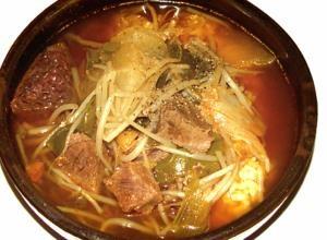 쇠고기국밥,국내여행,음식정보
