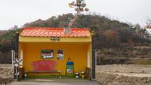 지붕 없는 별난 미술관