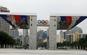 올림픽공원 9경 스템프투어,지역축제,축제정보