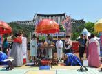 영주한국선비문화축제,지역축제,축제정보
