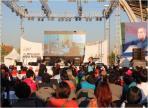 주안미디어문화축제,지역축제,축제정보