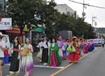 영동난계국악축제,지역축제,축제정보