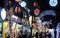 해운대라꼬 빛축제,지역축제,축제정보