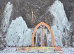 충청북도지사배 영동국제빙벽대회,지역축제,축제정보