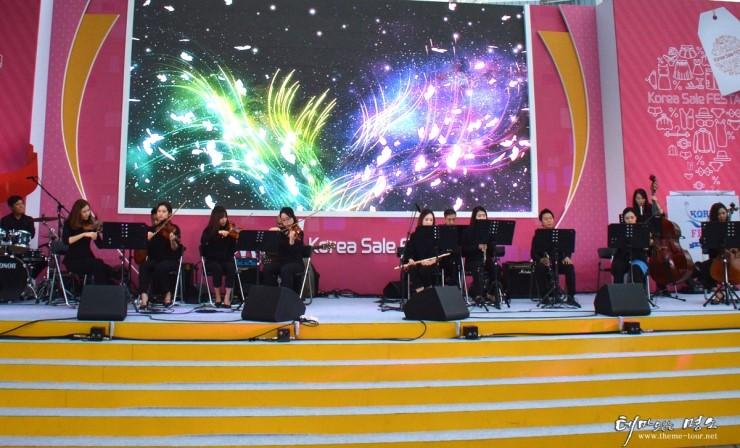 코리아세일페스타(Korea Sale FESTA) ,지역축제,축제정보