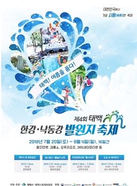 포스터사진