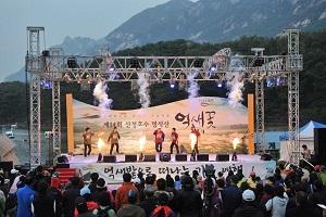 산정호수 명성산 억새꽃 축제,경기도 포천시,지역축제,축제정보