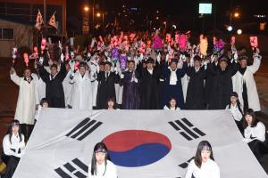 영해3.18독립만세의거문화제,경상북도 영덕군,지역축제,축제정보