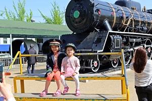 의왕철도축제,경기도 의왕시,지역축제,축제정보