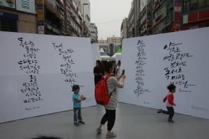 책나라군포 독서대전,경기도 군포시,지역축제,축제정보