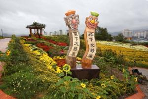 화순 도심속 국화향연,전라남도 화순군,지역축제,축제정보