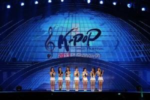 K-POP 월드페스티벌 인 창원,경상남도 창원시,지역축제,축제정보