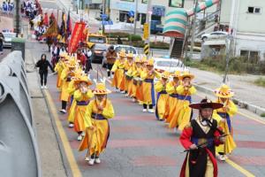 남이흥장군 문화제,충청남도 당진시,지역축제,축제정보