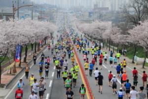 예산윤봉길전국마라톤대회,충청남도 예산군,지역축제,축제정보
