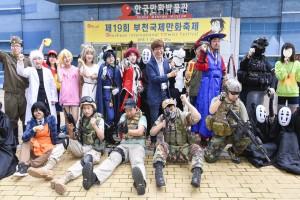 부천국제만화축제,경기도 부천시,지역축제,축제정보