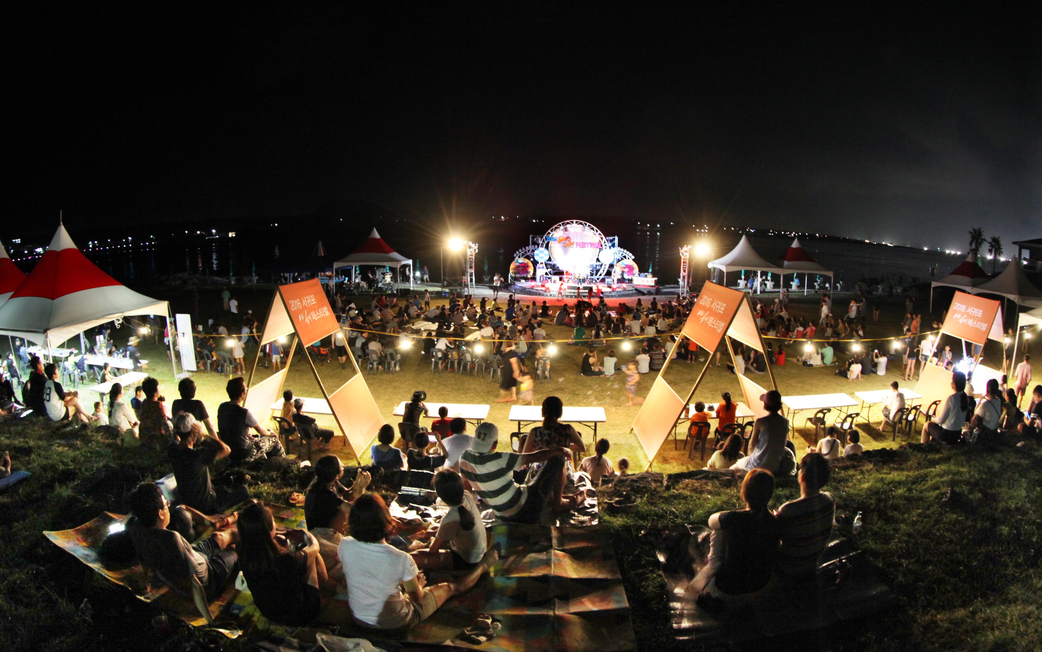 서귀포 야해(夜海)페스티벌,제주특별자치도 서귀포시,지역축제,축제정보