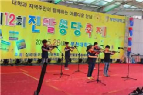진말몽당축제,경기도 부천시,지역축제,축제정보