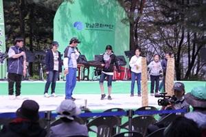 대모산 국악 어울림 축제,서울특별시 강남구,지역축제,축제정보