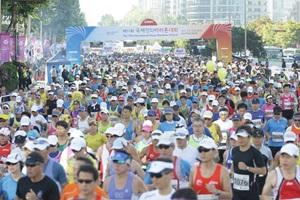 국제평화마라톤대회,서울특별시 강남구,지역축제,축제정보