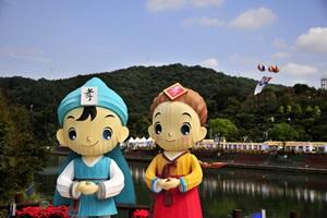 대전효문화뿌리축제,대전광역시 중구,지역축제,축제정보