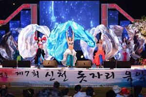 신천돗자리음악회,대구광역시 남구,지역축제,축제정보