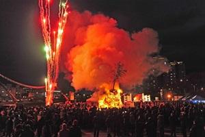 정월대보름축제,대구광역시 남구,지역축제,축제정보