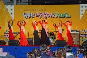 물베기축제,대구광역시 남구,지역축제,축제정보