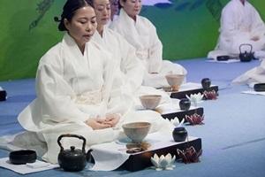 대구세계차문화축제,대구광역시 북구,지역축제,축제정보