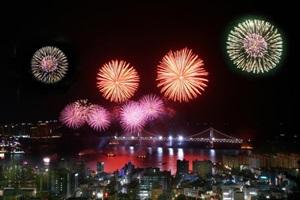 부산불꽃축제,국내여행,음식정보