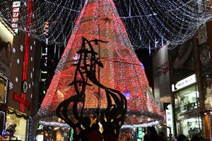 부산 크리스마스트리 문화축제,국내여행,음식정보