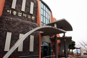 서귀포봄맞이축제,제주특별자치도 서귀포시,지역축제,축제정보