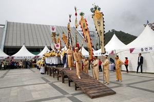 구름산예술제,경기도 광명시,지역축제,축제정보
