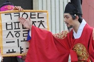 세종문화큰잔치,경기도 여주시,지역축제,축제정보