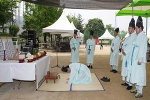 의왕단오축제,경기도 의왕시,지역축제,축제정보