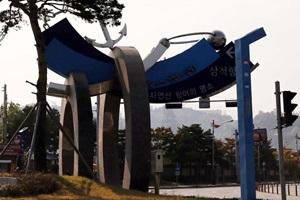 삼척동해왕 이사부 독도축제,국내여행,음식정보