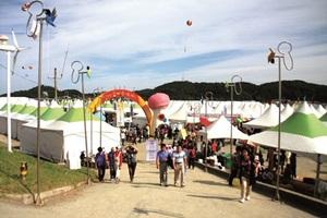 양양송이축제,강원도 양양군,지역축제,축제정보