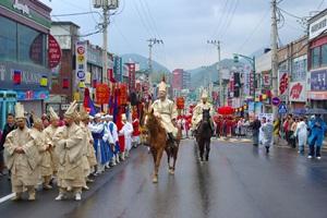 단종문화제,강원도 영월군,지역축제,축제정보