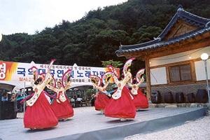삼굿축제,강원도 영월군,지역축제,축제정보