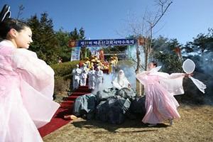 백운산고로쇠약수제,전라남도 광양시,지역축제,축제정보