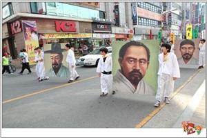 황토현동학농민혁명기념제,전라북도 정읍시,지역축제,축제정보